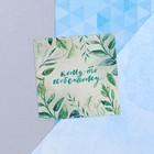 "Card-mini ""Someone special"", 7 x 7 cm"