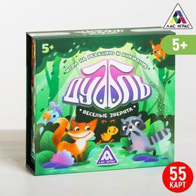 Настольная игра на реакцию и внимание «Дуббль. Веселые зверята», 55 карт