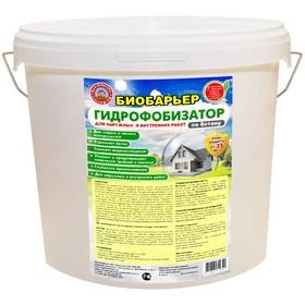 Гидрофобизатор 20 литров