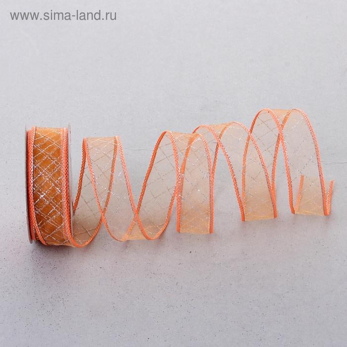 """Лента из органзы с блёстками """"Клетка"""", цвет оранжевый"""