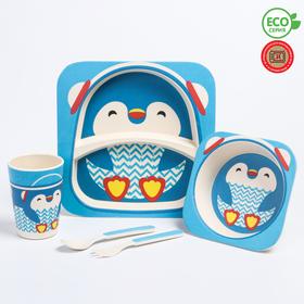 """Набор бамбуковой посуды """"Пингвин"""", тарелка, миска, стакан, приборы, 5 предметов"""