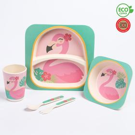 """Набор бамбуковой посуды """"Фламинго"""", тарелка, миска, стакан, приборы, 5 предметов"""
