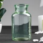 "Bottle for essential oil/decor glass ""Citrus"" yellow 125 ml 10x5,5x5,5 cm"