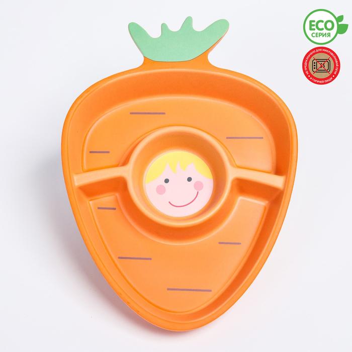 Миска «Морковка» из бамбука, 3-х секционная - фото 105488830