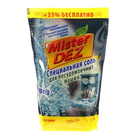 Специальная соль для посудомоечных машин Mister DEZ Eco-Cleaning 800 гр