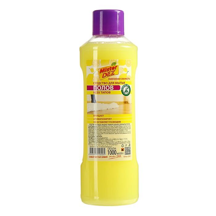 """Средство для мытья полов Mister DEZ """"Лимонная свежесть"""" 1л."""