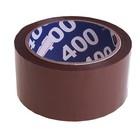 Клейкая лента UNIBOB с индивидуальным стикером 48мм х 66м 40мкм темная, индивидуальная упаковка