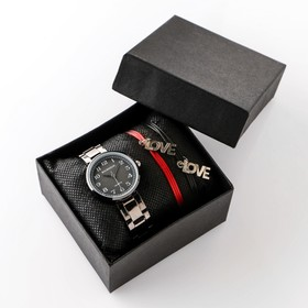 """Подарочный набор 2 в 1 """"Марко"""":  наручные часы и браслет"""