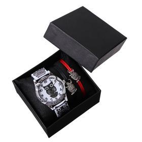 """Подарочный набор 2 в 1 """"Совушки"""": наручные часы и браслет"""