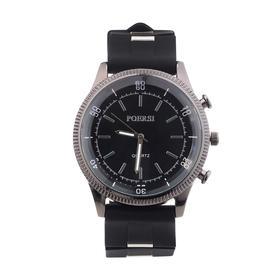 """Подарочный набор 2 в 1 """"Колипа"""": наручные часы и браслет"""