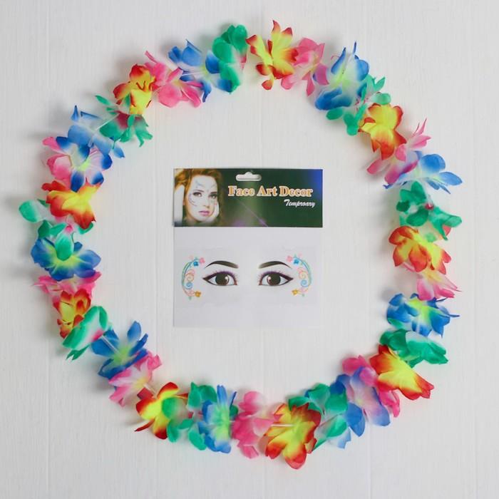 """Гавайский набор """"Тропический коктейль"""", (ожерелье, декор для лица)"""