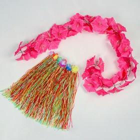 Гавайский набор «Самобытность», (юбка, гирлянда)