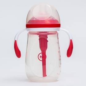 Бутылочка для кормления Happy Baby, с ручками и силиконовой соской, цвет ruby, 300 мл