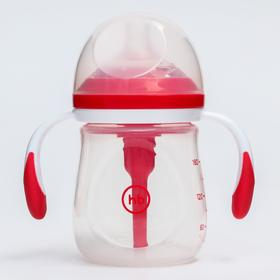 Бутылочка для кормления Happy Baby, с ручками и силиконовой соской, цвет ruby, 180 мл