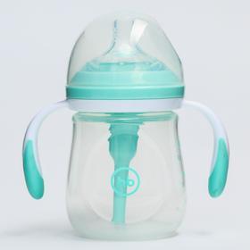 Бутылочка для кормления Happy Baby, с ручками и антиколиковой соской, цвет aqua, 180 мл