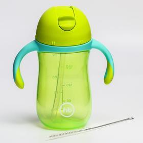 Поильник с трубочкой и ручками Happy Baby, от 12 месяцев, цвет grass, 260 мл