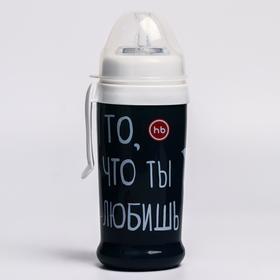 Поильник с трубочкой и прищепкой Happy Baby, от 12 месяцев, цвет smoky, 360 мл