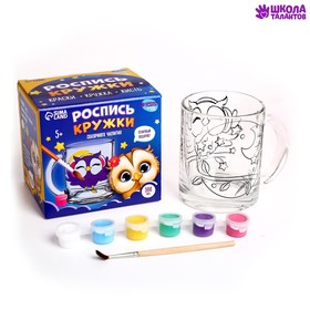"""Painted glass mugs colors """"Owl with headphones"""""""