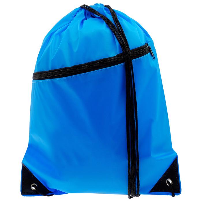 Сумка для спортивного инвентаря 34 х 42 см, с карманом, цвета МИКС
