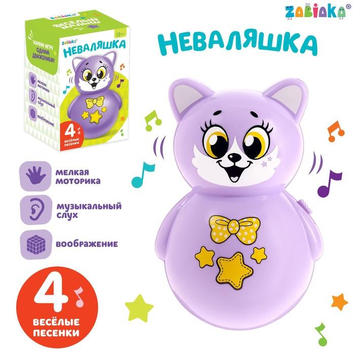 Музыкальная неваляшка «Весёлый малыш», цвет фиолетовый