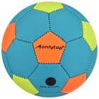 Soccer ball size 2, 130 g, mix color