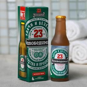 """Мыло-пиво """"23. Непобедимый"""""""