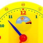 Обучающие часики «Учим времена» - фото 1031523