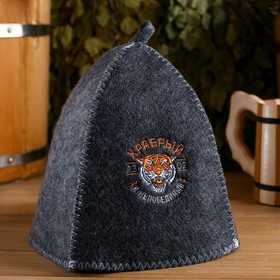 """Cap with embroidered """"Brave and undefeated"""""""