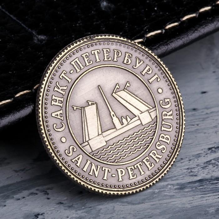 Монета желаний «Санкт-Петербург», d= 2.2 см
