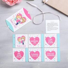 Набор для создания подарка «Влюблённая парочка» в Донецке