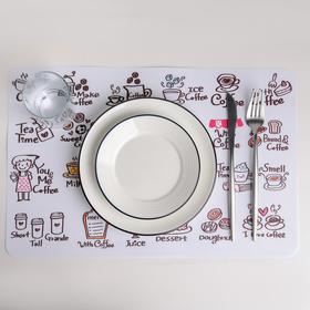 """Салфетка кухонная 43×8 см """"Кофейня"""""""