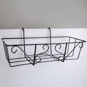 Подставка для цветов балконная Доляна «Ренессанс» 45,5×18×20 см