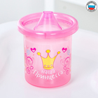 """Sippy cups children's """"Magical Princess"""" with rigid spout 200 ml, color pink/fuchsia"""