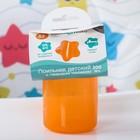 Поильник детский без нанесения с твёрдым носиком 200 мл, цвет оранжевый - фото 105490758