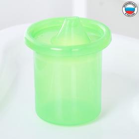 Поильник детский без нанесения с твёрдым носиком 200 мл, цвет зеленый