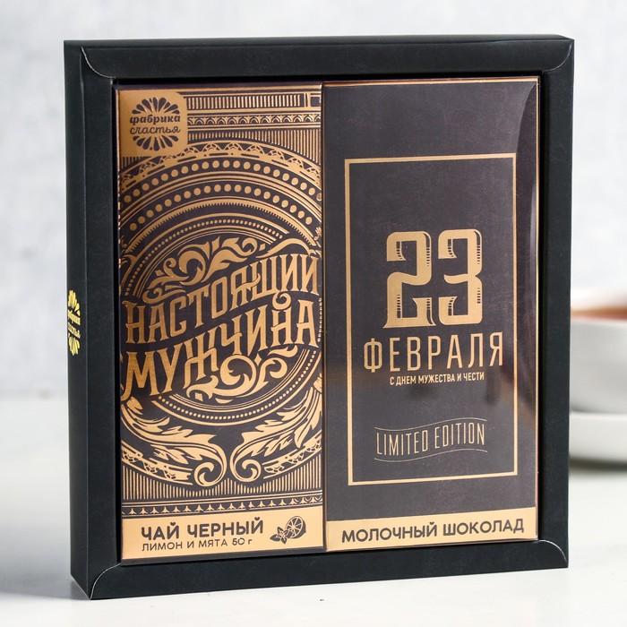 Подарочный набор «С Днём мужества и чести»: чай чёрный 50 г, молочный шоколад 85 г
