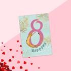 "Card every day ""8 Marta"" Cheetah, 7.5 x 10 cm"