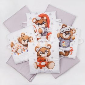 Набор подушек Крошка Я «Мишка» цвет белый/серый 35х35 см -8 шт