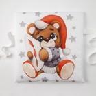 Набор подушек Крошка Я «Мишка» цвет белый/серый 35х35 см -8 шт - фото 105555601