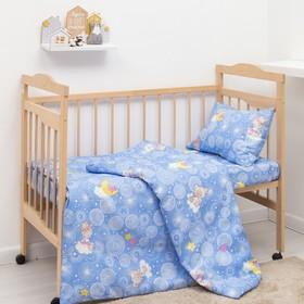 Постельное бельё Экономь и Я бейби «Мишки» цвет голубой, 145х112, 100х150, 40х60 см, бязь