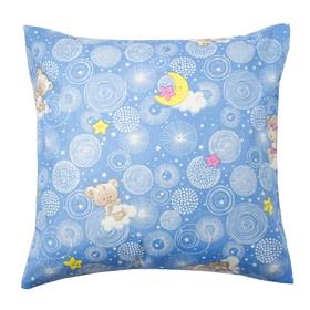 Наволочка Экономь и Я «Мишки», цвет голубой, размер 70х70 см (±3 см), бязь