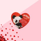 "Postcard-Valentine ""Love you"" Panda, 7.1 x 6.1 cm"