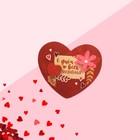 "Postcard-Valentine ""Valentine"" colors, 7.1 x 6.1 cm"