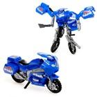 Робот-трансформер «Мотоцикл», цвета МИКС, в пакете