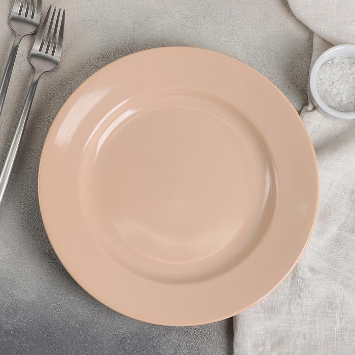 Тарелка 24 см, цвет бежевый