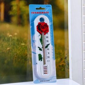"""Пластиковый термометр комнатный """"Цветок"""" в блистере (-10 +50)"""
