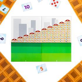 Обучающая игра «Математические домики»