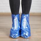 """Чехлы на обувь """"Классика"""" синие, надеваются на размер обуви 43-44"""