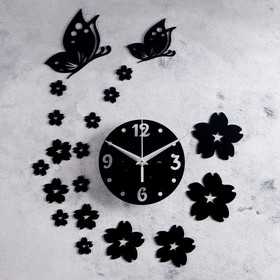 "Часы-наклейка DIY ""Цветы и бабочки"" d=15 см, плавный ход, тип батарейки 1 АА"