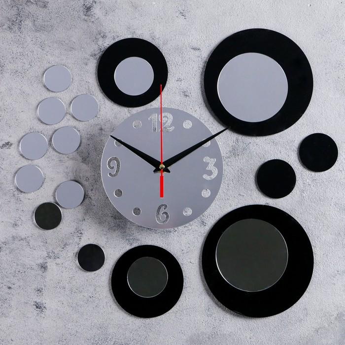 """Часы-наклейка DIY """"Иллюзия"""" d=15 см, плавный ход, тип батарейки 1 АА"""